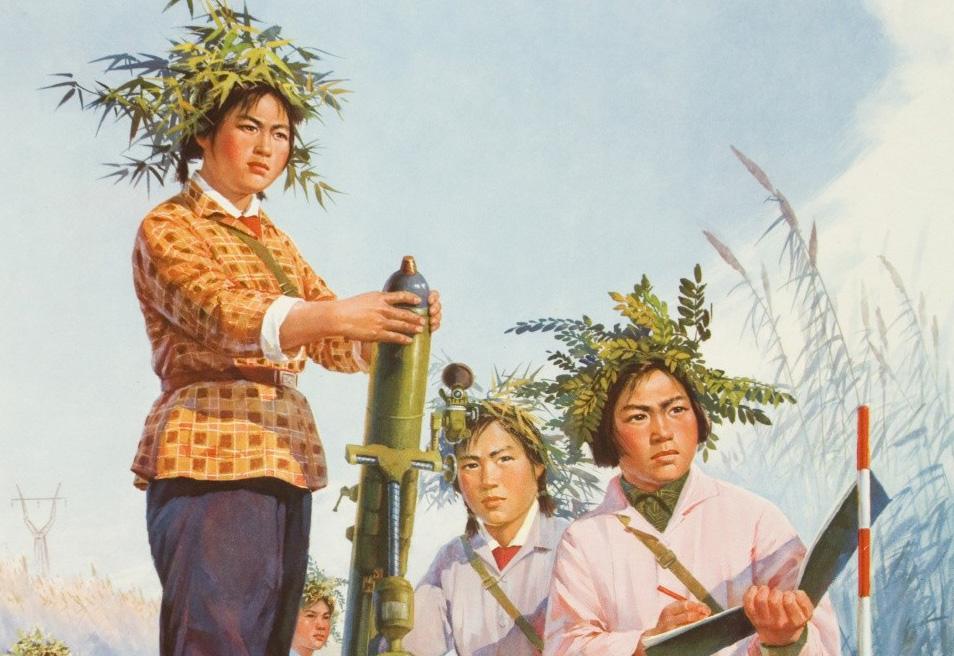 the great proletarian cultural revolution pdf