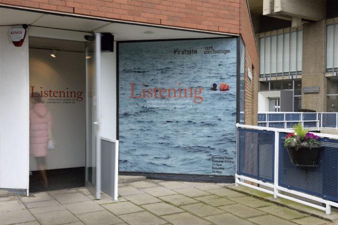 Listening installation 7