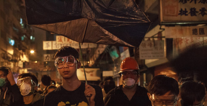 Protesters during the Umbrella Movement